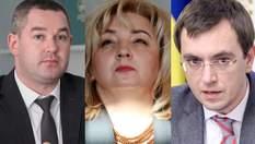 Скасування статті про незаконне збагачення: справи яких корупціонерів закриють