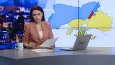 Підсумковий випуск новин за 22:00: Смертельна стрілянина в Нідерландах. Смерть від кору