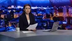 Підсумковий випуск новин за 22:00: Чергові санкції для Росії. Новий президент Казахстану