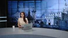 """Випуск новин за 13:00: Аварія лайнера у Норвегії. Циклон """"Ідай"""" в Африці"""