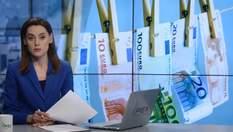 Випуск новин за 17:00: Боротьба ЄС з відмиванням грошей. Смертельне зіткнення в Одесі