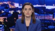 Випуск новин за 19:00: Акція на підтримку українських політв'язнів. Заява Путіна щодо українців