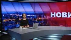 Підсумковий випуску новин за 21:00: Опитування екзит-полу. Зрадник у Маріуполі