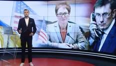 """Випуск новин за 19:00: """"Злив"""" Марі Йованович. Паспорт РФ на Донбасі"""