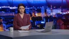 Випуск новин за 19:00: Невизнання судом російської агресії. Прибирання біля Дніпра
