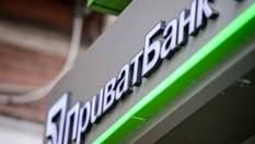 """Справа """"Приватбанку"""": сторону Коломойського підтримав вже третій суд"""