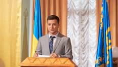 Чи піде Зеленський на достроковий розпуск парламенту