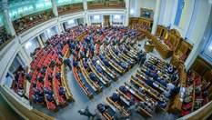 Дострокові вибори до Верховної Ради: кому це вигідно та чи реально