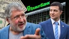 """О Зеленском, войне на Донбассе и """"Приватбанке"""": эксклюзивное интервью с Коломойским"""