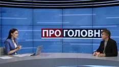 """Україна отримає репутацію непередбачуваної країни, – політолог про """"список недоторканих"""" Луценка"""