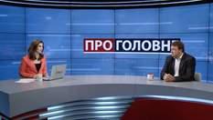 """Які плани в Коломойського на """"Приватбанк"""": економіст назвав головну ціль"""