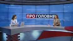 Ймовірність розпуску парламенту становить 99%, – Сотник про план Зеленського