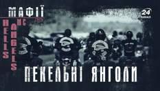 Hells Angels – жестокая байкерская банда, которую боялся весь мир: эффектные фото и видео