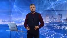 Випуск новин за 19:00: Парубій звинуватив Зеленського. Нові люди на Банковій
