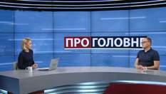 Рішення Зеленського про розпуск Ради можуть визнати неконституційним, – експерт