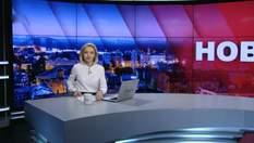 Выпуск новостей за 19:00: Отставка помощника Путина по вопросам Донбасса. Открытие моста Кличко