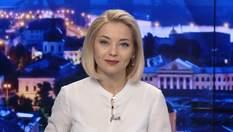Итоговый выпуск новостей за 21:00: Возвращение нардепов времен Януковича. Выборы в Европарламент
