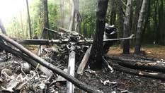 Катастрофа вертолета Ми-8 на Ровненщине: все, что известно об аварии