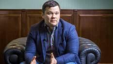 """Людина Коломойського та команда """"95 кварталу"""": скандальні призначення Зеленського"""