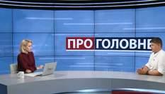 Здається наївним, – у Вакарчука висловилися щодо заяви Баканова про боротьбу з корупцією