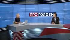 Проросійські партії на парламентських виборах: які шанси перемогти