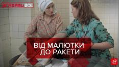 Вспомнить всё: Помощники советских хозяек