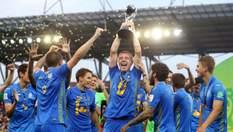 Сборная Украины – чемпион мира по футболу (U-20)