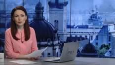 Випуск новин за 17:00: Мажоритарні кандидати. Смертельна ДТП в Києві