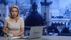 Випуск новин за 17:00: Спека в Україні. Забруднене повітря Києва