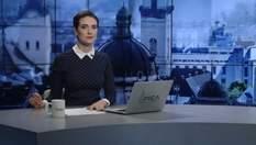 Випуск новин за 15:00: Суд над кримчанами у РФ. Негода в Європі