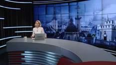 Випуск новин за 17:00: Біля Туреччини затонуло судно з мігрантами. Пошуки дівчинки на Одещині