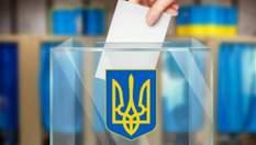 Парламентські вибори-2019: за якими критеріями обирати депутатів