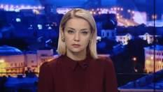 Підсумковий випуск новин за 22:00: Обстріли на Донбасі. Парламентські вибори