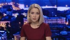 Підсумковий випуск новин за 22:00: Рішення КСУ щодо указу Зеленського. Деталі вбивства дівчинки