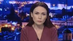 Випуск новин за 21:00: Повернення Росії в ПАРЄ. Вбивство соратника Гриценка