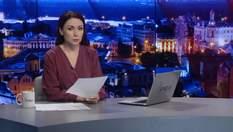 Підсумковий випуск новин за 22:00: Життя Порошенка після президентства. Рішення ПАРЄ