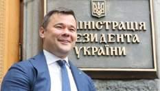 Аферы Андрея Богдана: где действительно заработал деньги глава Администрации Президента