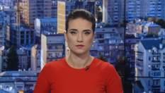 """Випуск новин за 10:00: Проект """"Держава в смартфоні"""". Протести у Грузії"""