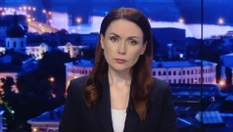 Випуск новин за 21:00: Український журналіст попросив помилування. Заява Росії щодо моряків