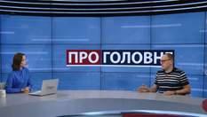 """Всеукраїнська підтримка впаде: """"Слуга народу"""" дедалі більше ставатиме партією Півдня та Сходу"""