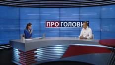 Как нужно реагировать на российские паспорта и пропаганду: заявление Садового