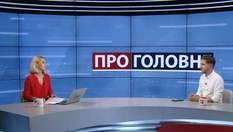 Зеленський, Вакарчук чи Порошенко: експерт оцінив новий рейтинг партій