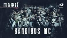 Чем занималась мотобанда Bandidos MC, члены которой утопали в крови
