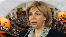 Скандальні історії з лайкою політиків: чи потрібен Україні закон про дематюкацію