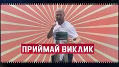 Bottle cap challenge, Ice Bucket Challenge: поражающие видео челленджей от звездных спортсменов