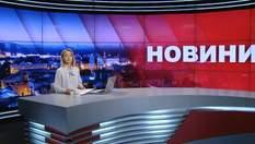 Итоговый выпуск новостей 22:00: Новые детали убийства 5-летнего Кирилла. Суд по делу моряков