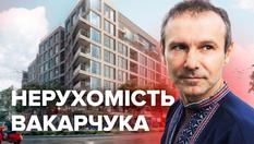 Две квартиры и дом под Киевом: что известно о недвижимости Святослава Вакарчука