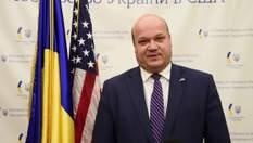 Это были непростые времена, – Чалый о четырех годах в качестве посла Украины в США