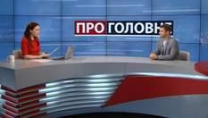 """Как в """"Слуге народа"""" готовятся к началу работы Рады: интервью с кандидатом в нардепы"""