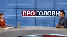 Парламентська більшість без вагань зніме недоторканність з Порошенка, – Гнап